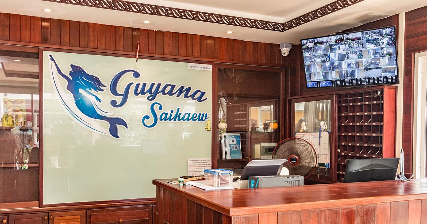 guyana saikaew