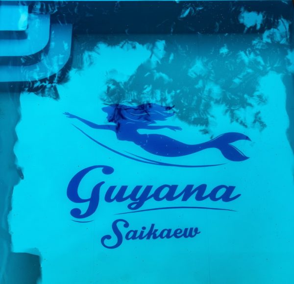 GuyanaImg-11