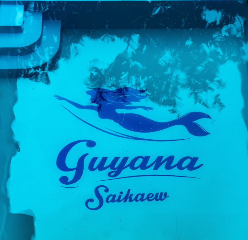 Guyana-42