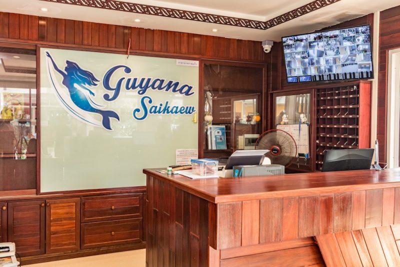 GuyanaImg-18
